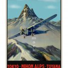 Japan Air #3 - Vintage Century Air Travel Poster [6 sizes, matte+glosy avail]