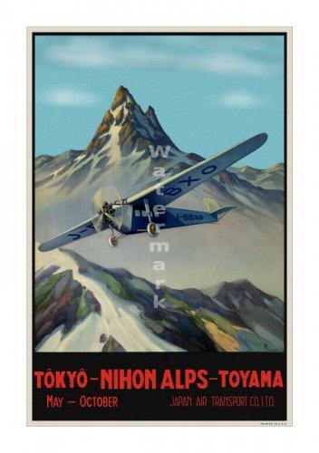 Japan Air #3 - Vintage Century Air Travel Poster [6 sizes, matte+glosy avail]
