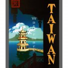 Taiwan - Vintage Travel Poster [4 sizes, matte+glossy avail]