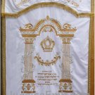 Traditional Design Parochet White