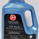 Hoover Platinum Collection Pet Plus Carpet and Upholstery Detergent