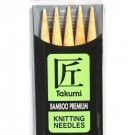 Clover Takumi Bamboo 5 Inch Double Point Knitting Needle Size 10.5