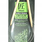 Clover Takumi Bamboo 24 Inch Circular Knitting Needle Size 10.5