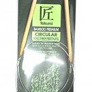 Clover Takumi Bamboo 36 Inch Circular Knitting Needle Size 8