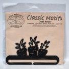 Classic Motifs 6 Inch Carrot Top Craft Holder