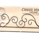 Classic Motifs Curl 12 Inch Split Bottom Craft Holder