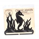 Classic Motifs Seahorse 8 Inch Charcoal Split Bottom Craft Holder