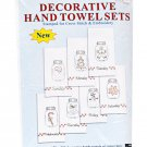 Decorative Hand Towel Sets Holidays Of The Week