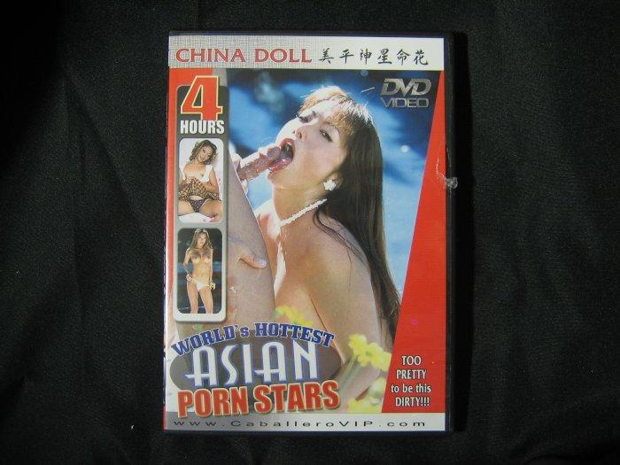 Worlds Hottest Porn Star
