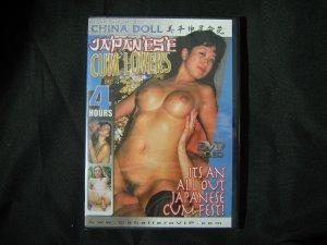 Japanese Cum Lovers
