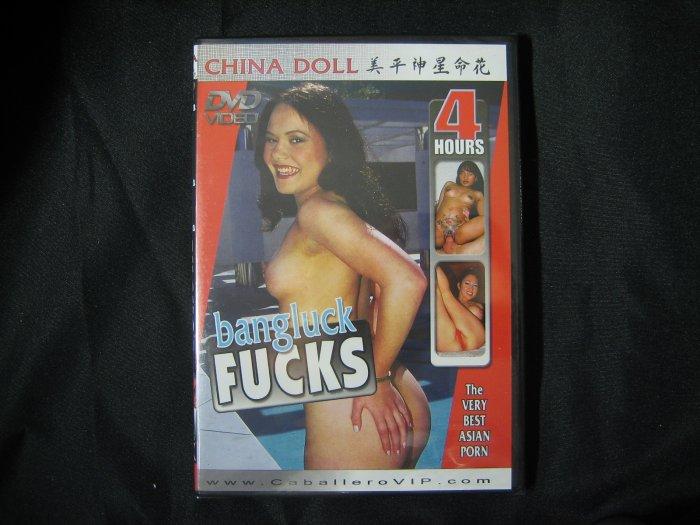 Bangluck Fucks