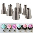 7PCS Russian DIY Pastry Cake Icing Piping Decorating Nozzles Tips Baking Tools