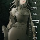 Ergo Proxy -The Complete Anime Series‏ DVD Set