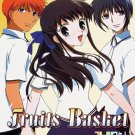 Fruits Basket -The Complete Anime Series DVD Set