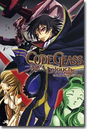 Code Geass - Lelouch of the Rebellion - The Complete Season 1 DVD Set