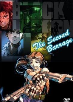 Black Lagoon - Second Barrage - The Complete Season 2 DVD Set