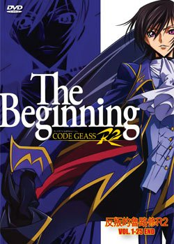 Code Geass R2- Lelouch of the Rebellion - The Complete Season 2 DVD Set