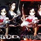 Blood+ (Blood Plus) - The Complete Anime Series DVD Set (Season 1 and 2)