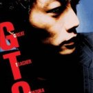 GTO (Great Teacher Onizuka) - The Complete Live Action TV Series
