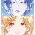 Nana - The Complete Anime Series DVD Set - Season/Part 1 and 2‏