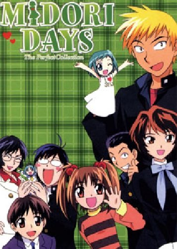 Midori Days - The Complete Anime Series� DVD Set