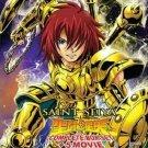 Saint Seiya - The Complete Anime Series and Movies DVD Box Set