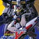 After War Gundam X - The Complete Anime Series DVD Set