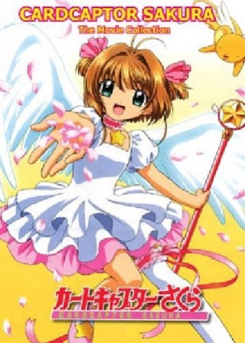 Cardcaptor Sakura - The Anime Movie Collection DVD Set