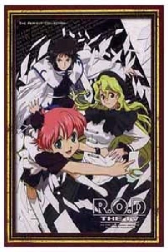 R.O.D. (Read or Die) -The Complete Anime Series� DVD Set