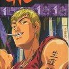 GTO (Great Teacher Onizuka) - The Complete Anime Series DVD Set