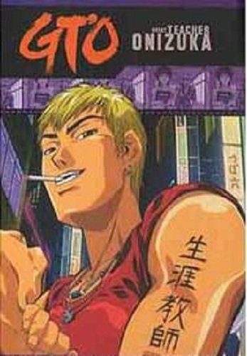 GTO (Great Teacher Onizuka) - The Complete Anime Series DVD Set�