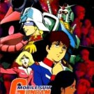 Mobile Suit Gundam 0079 - The Complete Anime Series DVD Set Collection