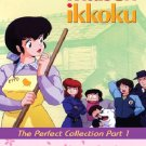 Maison Ikkoku - The Complete Season/Part 1 DVD Set