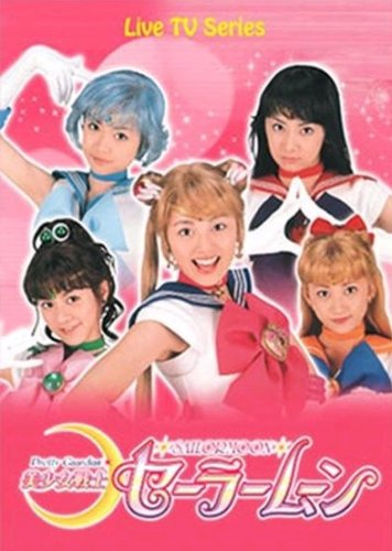 Sailor Moon - Pretty Guardian - The Complete Live Action TV Series DVD Set