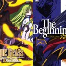 Code Geass - Lelouch of the Rebellion - The Complete Series DVD Set - Season 1 + 2‏