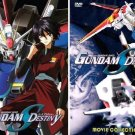 Mobile Suit Gundam Seed Destiny - The Complete Anime Series‏ + Movie DVD Set Collection