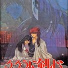 Rurouni Kenshin - Samurai X - The Complete OVA Series DVD Set Collection