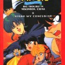 Ranma 1/2 - The Movie DVD Set Collection - 2 Movies