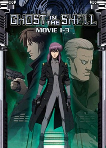 Ghost in the Shell - The Anime Movie and OVA DVD Set Collection