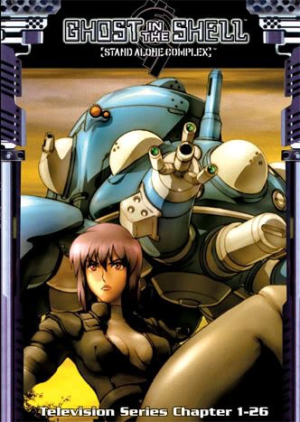 Ghost in the Shell - Stand Alone Complex - The Complete Anime Season 1 DVD Set