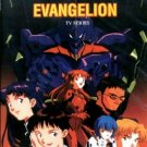 Neon Genesis Evangelion - The Complete Anime Series DVD Set