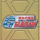 Mobile Fighter G-Gundam - Anime Legends - The Complete Anime Series Collection 2‏