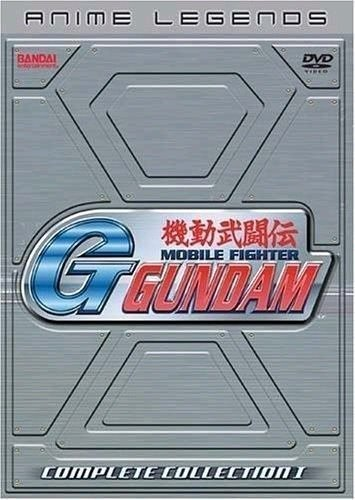 Mobile Fighter G-Gundam - Anime Legends - The Complete Anime Series Collection 1�