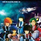 Macross - Super Dimension Fortress - The Complete Anime Series DVD Set