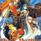 Aura Battler Dunbine - The Complete Anime Series and Movie DVD Set