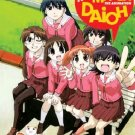 Azumanga Daioh - The Complete Anime Series DVD Set