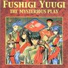 Fushigi Yuugi (Yugi) - The Mysterious Play DVD Set - Suzaku