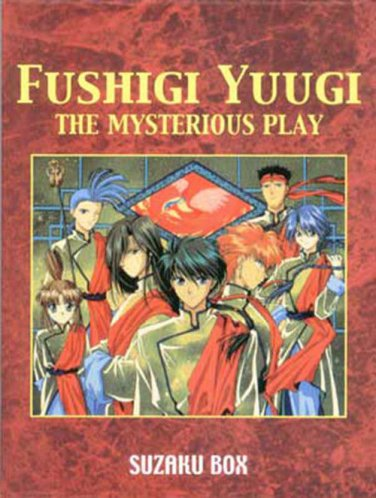 Fushigi Yuugi (Yugi) - The Mysterious Play DVD Set - Suzaku�