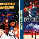 Neon Genesis Evangelion - The Complete Anime Series and Movie DVD Set Collection