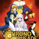 Chrono Crusade - The Complete Anime Series‏ DVD Set